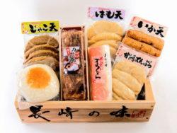 長崎の味セット